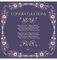 vintage card with floral ornament design vector image