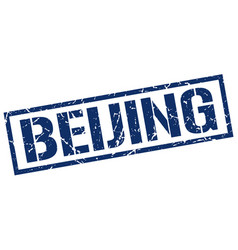 Beijing blue square stamp vector