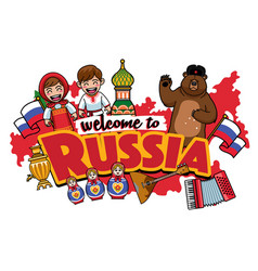 welcome to russia design set vector image