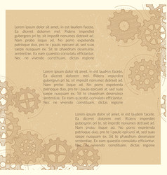 Vintage hand drawn gears poster background vector