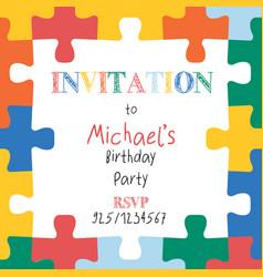 Puzzle pieces border frame square kids invitation vector
