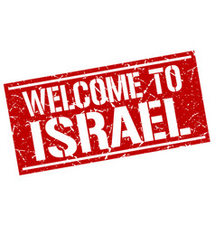 welcome to israel stamp vector image
