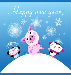 congratulatory christmas card with a pig and vector image
