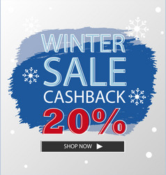 brush abstract banner winter sale discount ads vector image