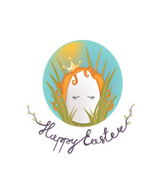 sweet easter egg princess in the grass and oval vector image