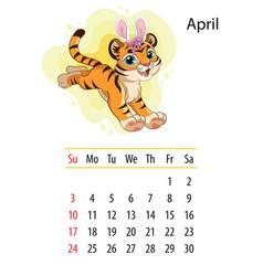 Tiger wall calendar design template for april 2022 vector