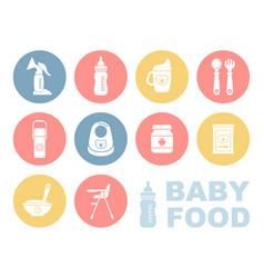 Bafood icon set vector