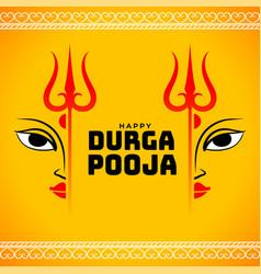 Happy durga pooja wishes card design vector
