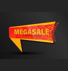 sale banner template design vector image
