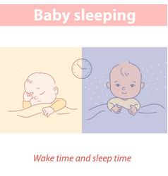 basleeping healthy day and night sleeping mode vector image