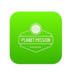 planet concept icon green vector image