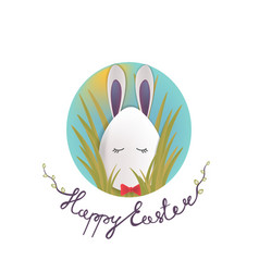 sweet easter egg rabbit in the grass and oval sky vector image