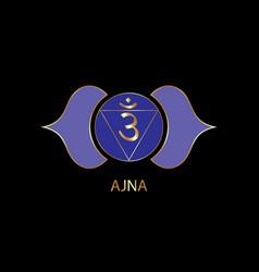 Third eye chakra ajna logo template sixth chakra vector