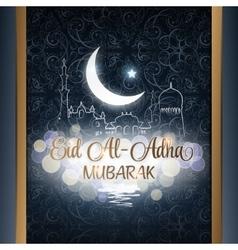 Eid al adha mubarak vector