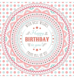 Funny cute happy birthday card Typography letters vector image vector image
