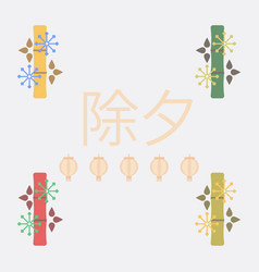 Chinese bamboo collection vector