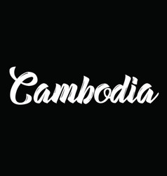Cambodia text design calligraphy vector