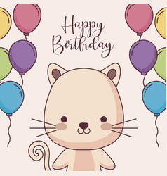 Cute cat happy birthday card with balloons helium vector
