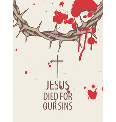easter banner with crown thorns and inscription vector image