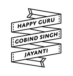 happy guru gobind singh jayanti greeting emblem vector image