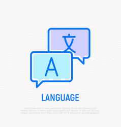 language thin line icon two speech bubbles vector image