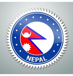 Nepalese flag label vector image