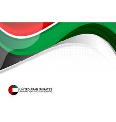 Uae background design vector