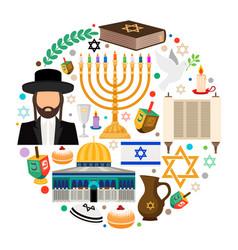 jewish holiday symbols vector image