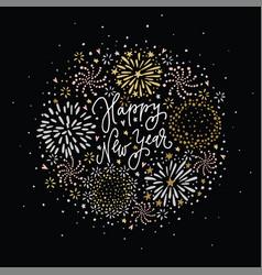 happy new year greeting card invitation set vector image