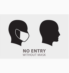man silhouette icon on white background vector image