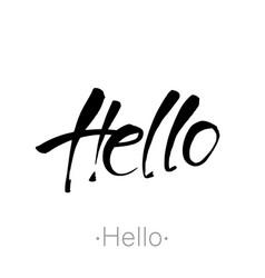 hello handdraw lettering vector image