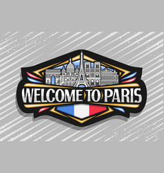 logo for paris vector image