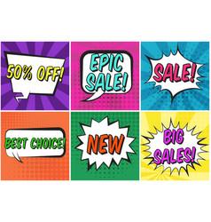 retro comic speech bubbles set with sales text vector image