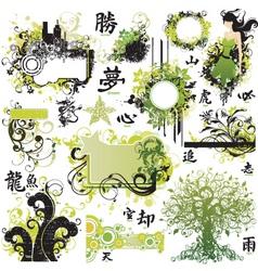 urban graphic frames vector image
