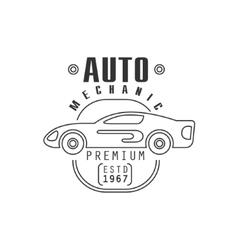 Car Repair Workshop Black And White Label Design vector image vector image
