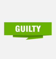 Guilty vector
