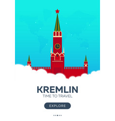 russia moscow kremlin time to travel travel vector image