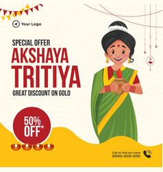 Banner design happy akshaya tritiya vector