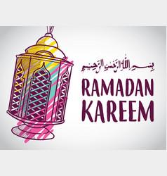 hand drawn sketch of ramadan kareem banner the vector image