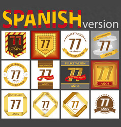Spanish set number 77 templates vector