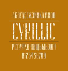elegant cyrillic narrow sans serif font vector image