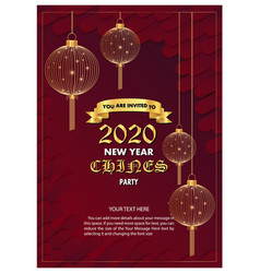 Chines new year party flyer invitation flyer vector