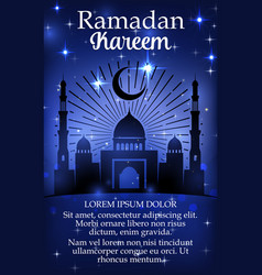 Ramadan kareem holiday poster with mosque vector