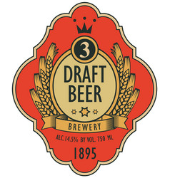 Beer label with coat arms ears wheat vector
