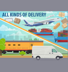 Cargo delivery shipping service freight transport vector