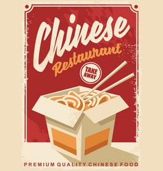 Chinese food restaurant vector