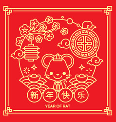 Chinese new year rat line badge vector