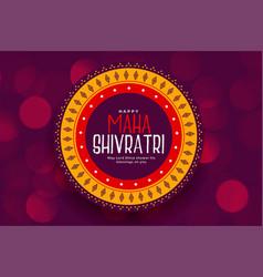 Happy maha shivratri lord shiva festival wishes vector