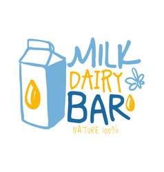 milk dairy bar logo symbol colorful hand drawn vector image