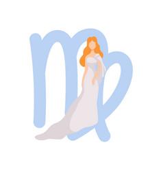virgo zodiac sign young beautiful woman wearing vector image